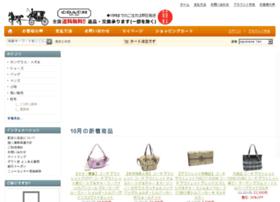 coachoutlet com e8ry  Japan-coachoutletcom thumbnail