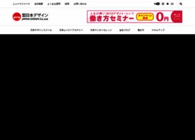 Japan-design.jp thumbnail