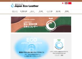 Japan-ecoleather.jp thumbnail