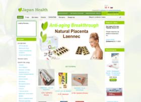Japan-health.net thumbnail