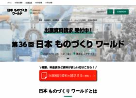 Japan-mfg.jp thumbnail