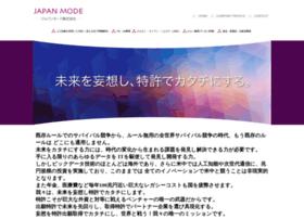 Japan-mode.net thumbnail