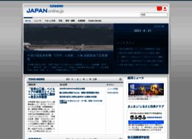 Japan-online.jp thumbnail