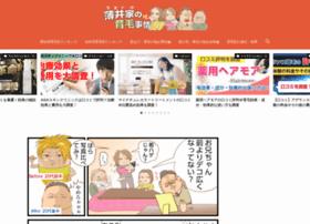 Japan-rv.jp thumbnail