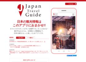 Japan-travelguide.jp thumbnail