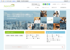 Japan-works.net thumbnail