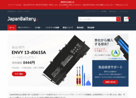 Japanbattery.jp thumbnail