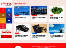 Japanda-ch.jp thumbnail