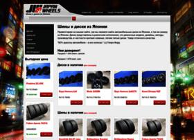Japandiski.ru thumbnail