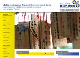 Japanesefirst.ru thumbnail