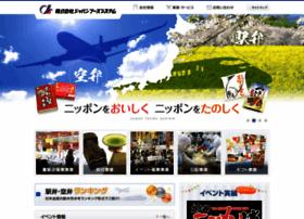 Japanfoodssystem.co.jp thumbnail