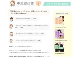 Japanism.xyz thumbnail