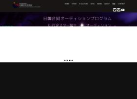 Japankorea.org thumbnail