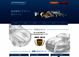 Japanrebuilt.jp thumbnail