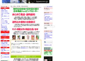 Japantown.jp thumbnail