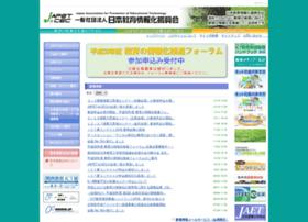 Japet.or.jp thumbnail