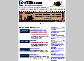 日本 特許 情報 機構
