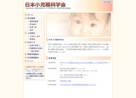 Japo-web.jp thumbnail