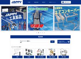Jappy.biz thumbnail