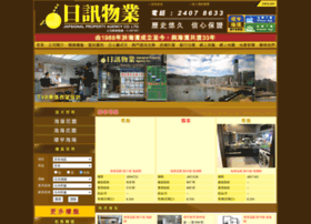 Japsignal.com.hk thumbnail