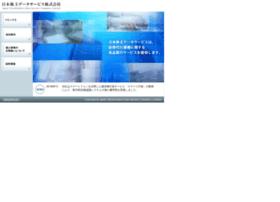Jast-ds.co.jp thumbnail