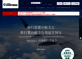 Jata-net.or.jp thumbnail
