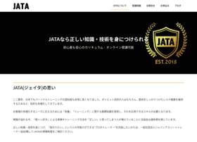 Jata2018.jp thumbnail