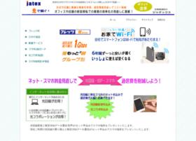 Jatex.co.jp thumbnail