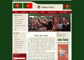 Jatiyoparty.org thumbnail