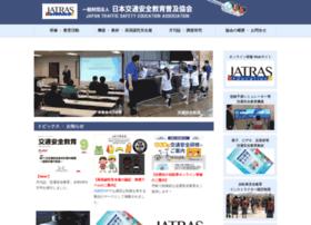 Jatras.or.jp thumbnail