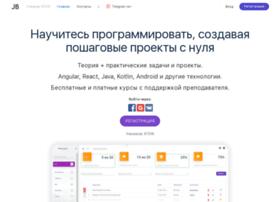 Javabegin.ru thumbnail