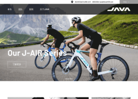 Javabike.cn thumbnail