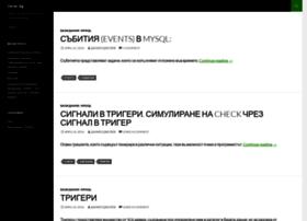 Javac.bg thumbnail