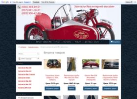 Jawa.com.ua thumbnail