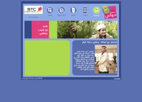 Jawaly.com.sa thumbnail