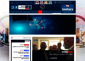 Jawharafm.net thumbnail