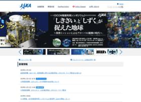 Jaxa.jp thumbnail