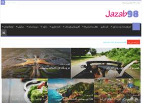 Jazab98.ir thumbnail