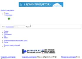 Jb-forum.ru thumbnail