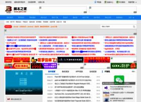 Jb51.net thumbnail