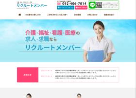 Jbco.co.jp thumbnail