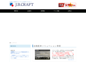 Jbcraft.co.jp thumbnail