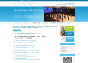Jbdc-wdc.jp thumbnail