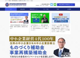 Jbiv.jp thumbnail