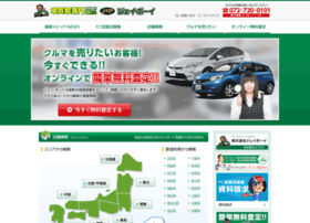 Jboy.co.jp thumbnail