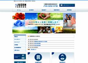 Jc-jc.co.jp thumbnail