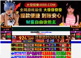 Jc-news.net thumbnail