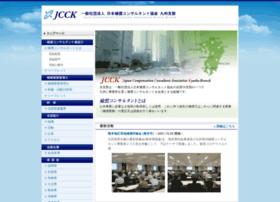 Jcca-k.jp thumbnail