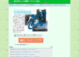 Jcca-net.or.jp thumbnail