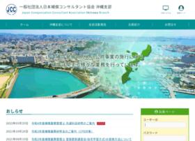 Jcca-okinawa.jp thumbnail